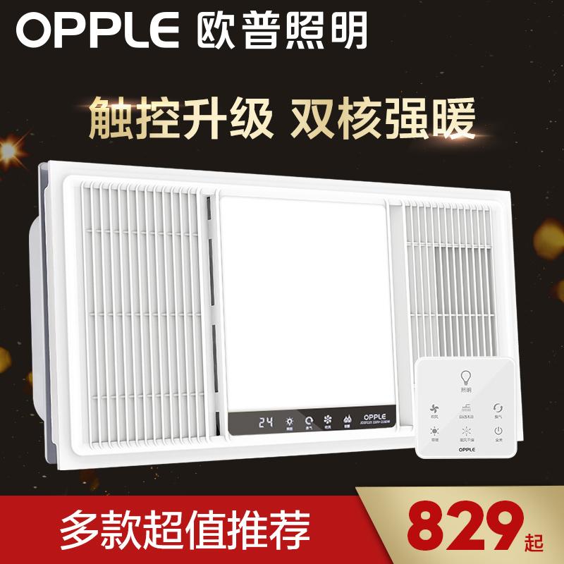 OPPLE欧普照明室内加热器JDSQ108浴霸