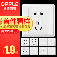 Op lighting power supply 5 five-hole socket air conditioning type 86 with switch socket panel porous wall home Z