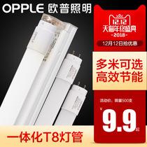 欧普led灯盘圆形吸顶灯改造灯板球泡节能灯泡灯条贴片灯芯光源