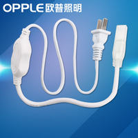 Op Lighting Genuine LED Light Strip High Voltage Power Supply Kit Background Light Tube Light Bar Op