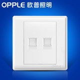 Op lighting phone plug computer socket panel 86 type white phone and network network socket socket jack G