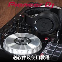 控制器电脑打碟机混音MIDI控制器DJ数码打碟机BLACKNOTE意大利