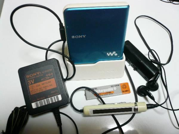 【骨董收藏】Sony/索尼MD播放器MZ-E630美品8成新耳机