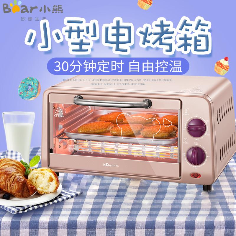 饼干机烤箱