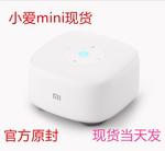 新品 小米小愛音箱mini版 小愛同學智能語音無線wifi迷你藍牙音響