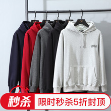 Autumn and Winter Furring and Thickening Pure Cotton Sanitary Clothes, Hats, Headwear, Fat Garments, Fat Men's Loose and Fat Men's Mood