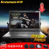 Lenovo G50 IFI清库存笔记本电脑学生低价办公轻薄游戏本 联想