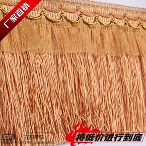 24元约12米百搭促销 新款窗帘花边装饰蕾丝辅料配件纱带龙须花边