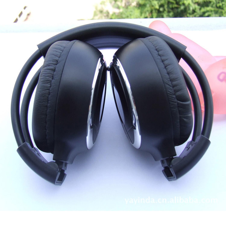 红外无线耳机