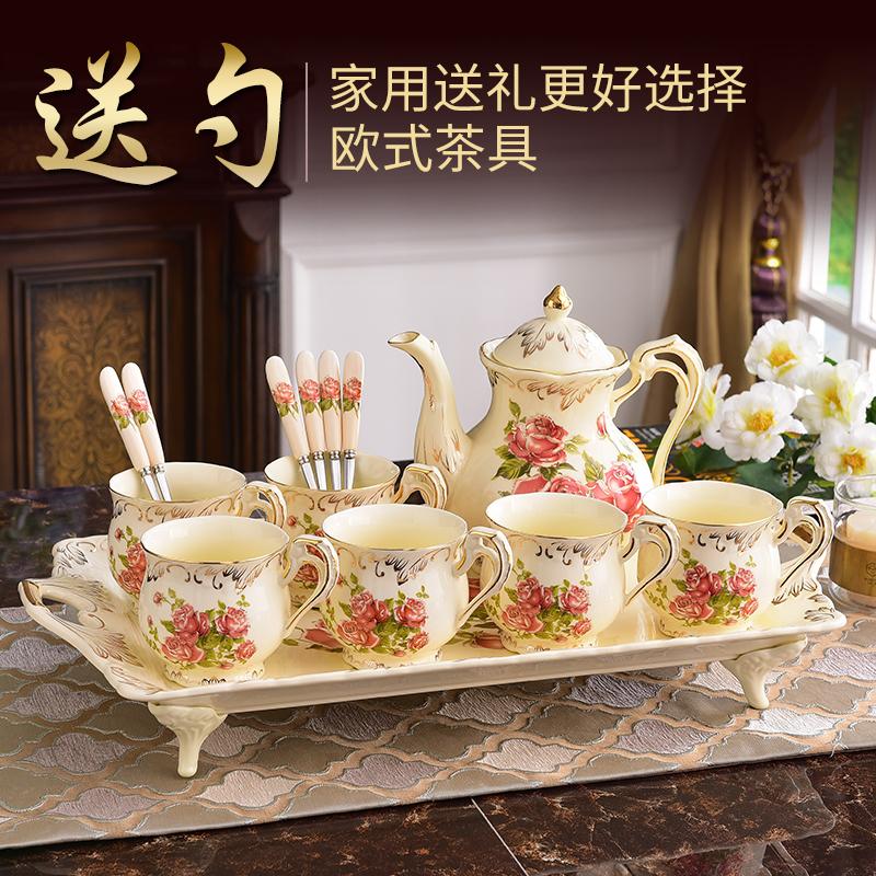 欧式茶具套装结婚