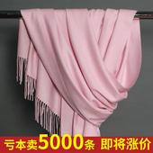 上海故事红色围巾冬季男女士韩版百搭简约春秋长款仿羊毛羊绒长款