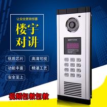 对讲门铃家用无线智能远距离可移动使用语音老人呼叫器卡佳斯