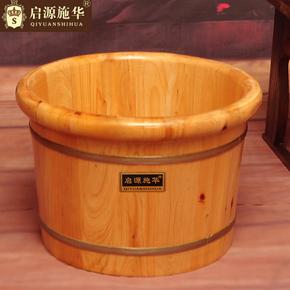 启源施华包边香柏木泡脚木桶洗脚桶足浴盆洗脚木盆实木木桶特价