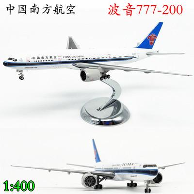 1:400 南方航空 波音B777-200客机 777飞机模型合金B-2054 B-2056