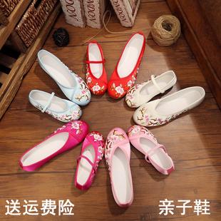 女童鞋老北京布鞋