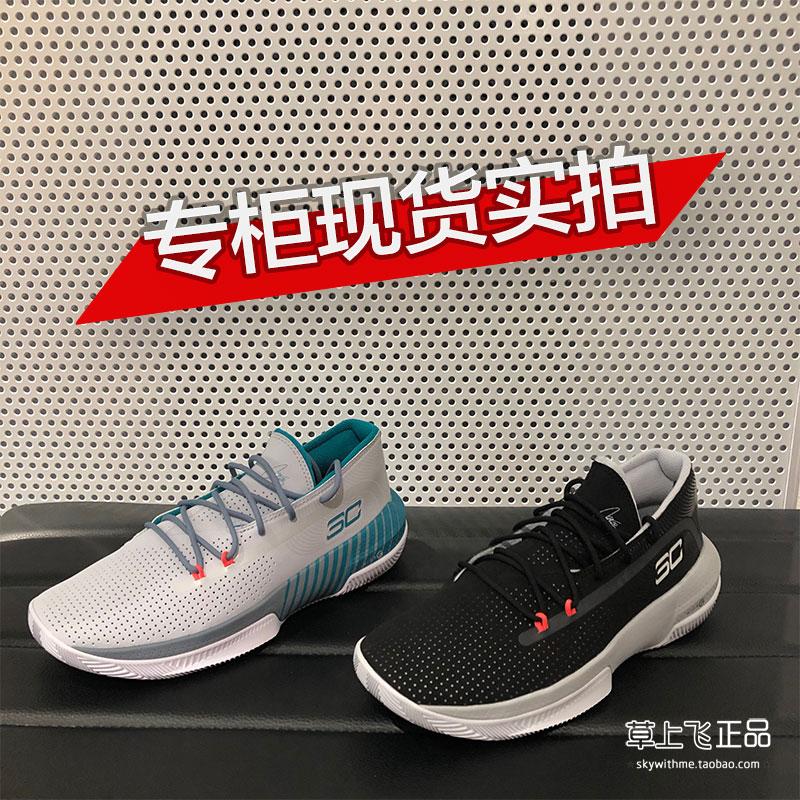 UA 安德玛 库里curry 男子SC 3ZER0 III 实战 运动篮球鞋-3022048