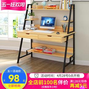 书柜书桌一体电脑桌 电脑台式桌 家用写字台书桌书架组合简易桌子