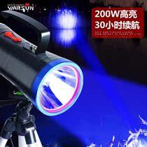 200紫光1000钓W沃尔森双光源强光钓鱼夜钓灯蓝光电筒超亮氙气鱼灯