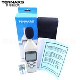 Original TENMARS TM-102 noise meter Handheld digital noise meter decibel meter sound scale meter
