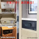 Safe household all steel small 20 notebook export hotel room wardrobe password storage safe into the wall