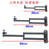 Projector wall mount bracket Z4X pole rice H2 Z6 G7 nut J7 bed head X3 fold N20 millet wall rack