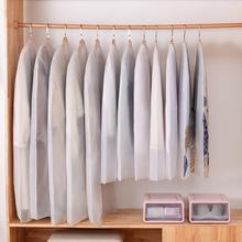 可挂式衣服防尘罩家用大衣罩西服罩E909羽绒服防尘套罩衣袋