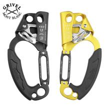 拓攀手式上升器爬绳器登山攀爬器探洞止滑器户外攀岩装备攀登用品