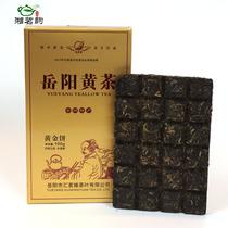 罐装250g新茶特级雨前春茶高山黄茶礼盒茶叶家庭散装2018霍山黄芽