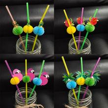 包邮创意雨伞水果立体造型艺术吸管聚会鸡尾酒一次性装饰吸管50支