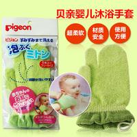 日本宝宝浴擦