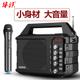 广场舞音响户外音箱无线蓝牙便携式小型迷你手提带话筒录音播放器