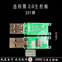 Commande principale BGA221 NS1081 u disque principal contrôle Conseil mem téléphone portable mémoire changer disque USB contrôle principal conseil bricolage