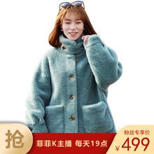 19新款海宁反季皮草野羊驼时尚慵懒风显瘦修身大颗粒羊毛一体网红