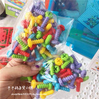 Young children's electric drill nut disassembly assembly on the combination tool table hands-on disassembly screw screw puzzle play house toys