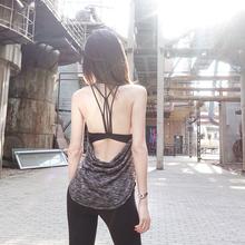 户外跑步文胸瑜伽Bra美背聚拢定型健身上衣 SLIMMO夏季运动罩衫图片