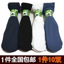 男士丝袜夏季超薄 丝袜短袜中筒夏天防臭袜i子男袜子薄款丝袜包邮