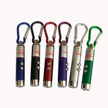 特价三合一电子灯LED灯红外激光紫光灯带登山扣手电筒验钞灯