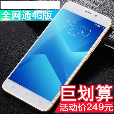 特价!100元起老人智能手机移动联通电信手机全网通中国移动 M701