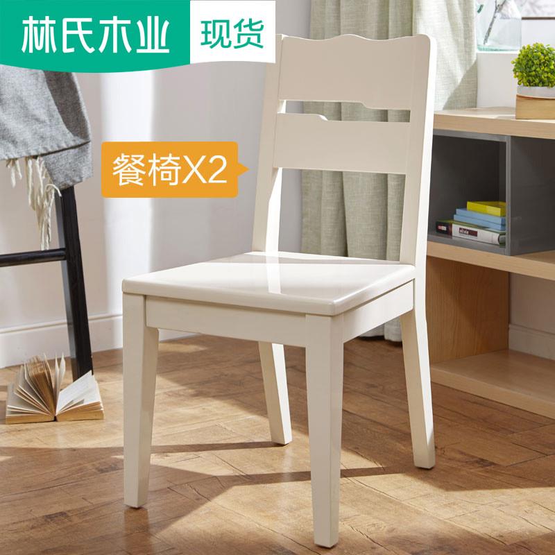 白色木质餐椅现代简约吃饭餐厅酒店饭店靠背椅子实木框书椅BR2S