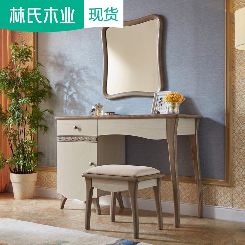 北欧简约电脑梳妆台一体桌卧室小户型欧式公主化妆桌妆凳组合DD1C