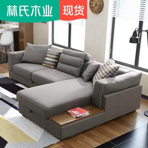 林氏木业布艺沙发简约现代北欧小户型转角时尚客厅布沙发组合995
