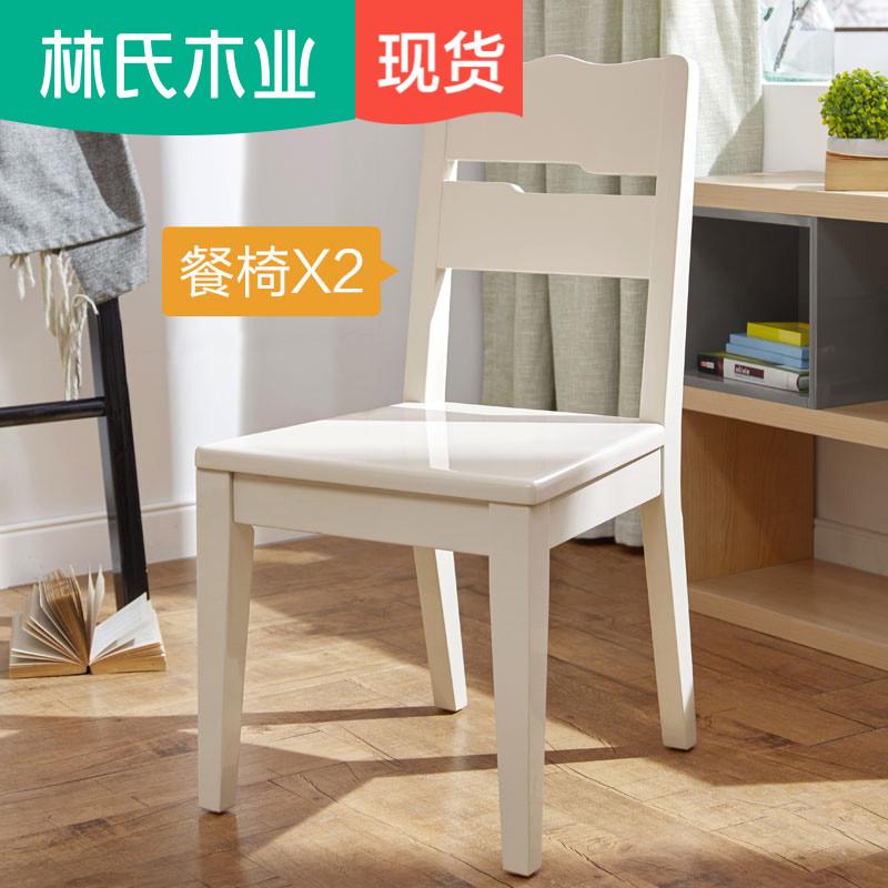 白色木质餐椅