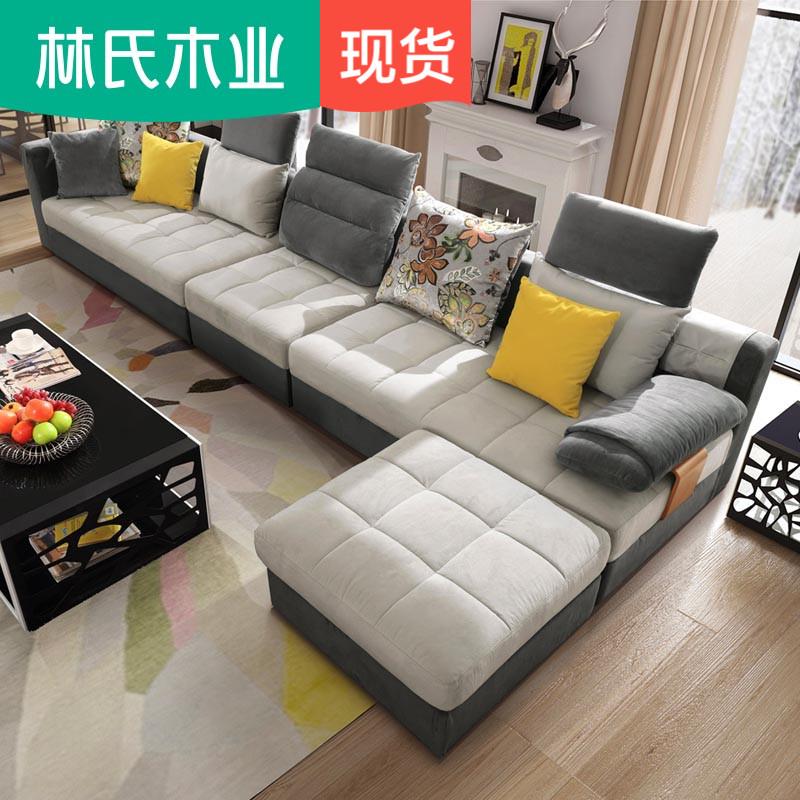 客廳沙發布藝沙發組合多人