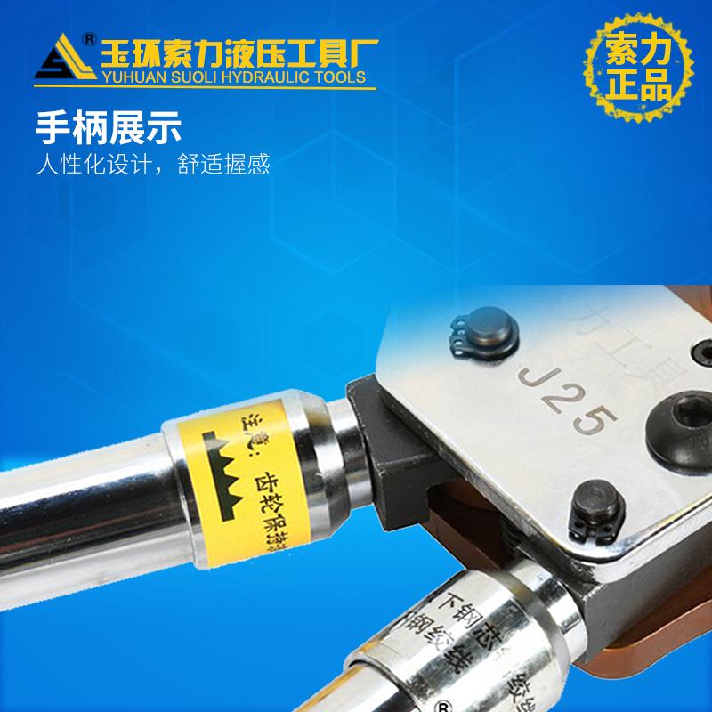 J40/52/75/95/100/130棘轮式电缆剪 断线钳切线钳 线缆剪电缆剪刀