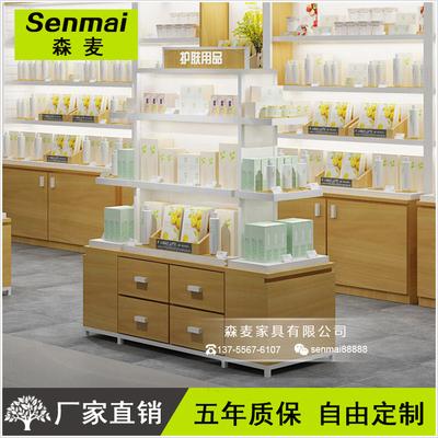 商场化妆品展柜中岛展示柜美容面膜货架彩妆展柜韩式护肤品陈列柜