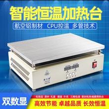 手动烫膜机化妆品茶叶礼盒塑封机烟盒扑克三维包装机热缩膜预热台