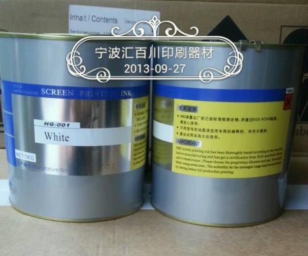Краски для стеклянных поверхностей Артикул 35091621511