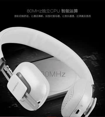新品包邮卡农K2无线蓝牙头戴式重低音电脑手机立体声音乐游戏耳机包邮