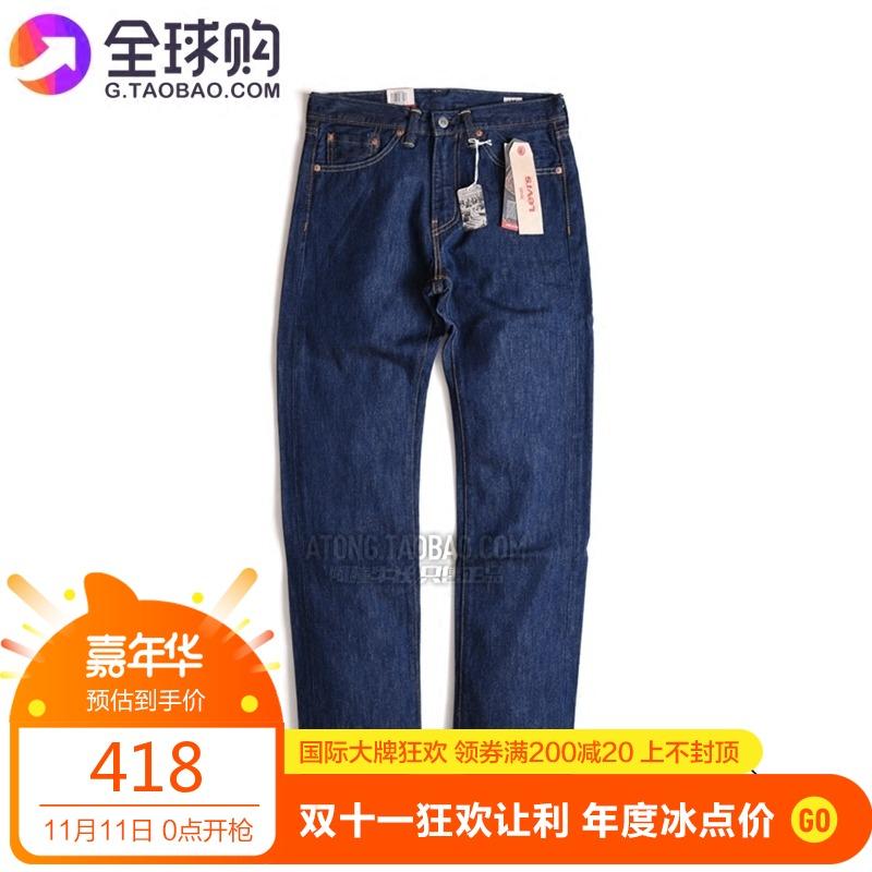 阿瞳牛社 美国 Levis/李维斯505 美产Cone Mills 男牛仔裤 绝版,levi's李维斯牛仔裤