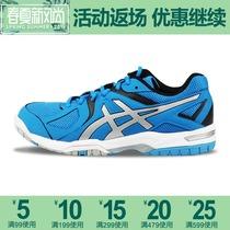 专业排球鞋男鞋子正品缓震耐磨牛筋底防滑训练鞋透气运动鞋手球鞋